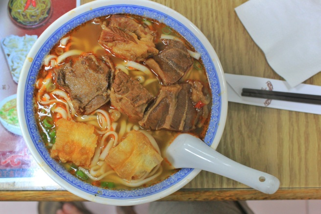 Beef noodle soup! My ambrosia! Always top with loads of mustard greens.